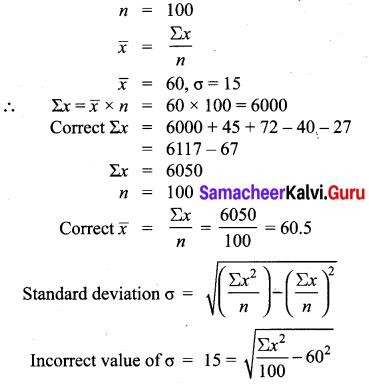 Samacheer Kalvi 10th Maths Chapter 8 Statistics and Probability Ex 8.1 23