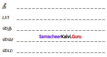 Samacheer Kalvi 7th Tamil Solutions Term 2 Chapter 2.5 ஒரெழுத்து ஒருமொழி, பகுபதம், பகாப்பதம் - 11