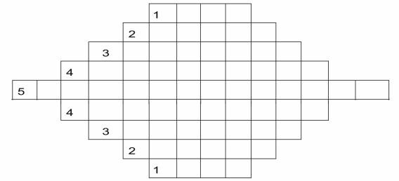 Samacheer Kalvi 7th Tamil Solutions Term 3 Chapter 3.5 ஆகுபெயர் - 11