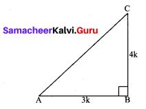 Samacheer Kalvi 10th Maths Solutions Chapter 6 Trigonometry Additional Questions 1