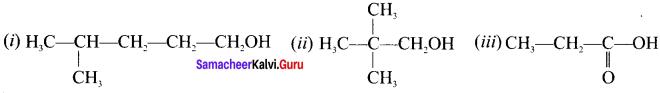 Samacheer Kalvi 11th Chemistry Solutions Chapter 11 Fundamentals of Organic Chemistry
