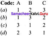 Samacheer Kalvi 11th Chemistry Solutions Chapter 13 Hydrocarbons