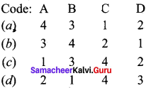 11th Chemistry Samacheer Kalvi Solutions Chapter 4 Hydrogen