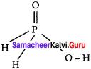 11th Chemistry 4th Lesson Book Back Answers Samacheer Kalvi Hydrogen