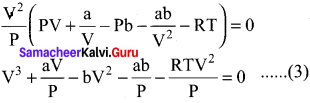 Class 11 Gaseous State Samacheer Kalvi Chemistry Solutions Chapter 6