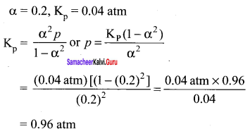 Samacheer Kalvi 11th Chemistry Solutions Chapter 8 Physical and Chemical Equilibrium-100