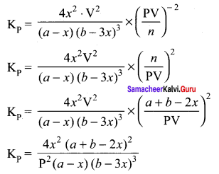 Samacheer Kalvi 11th Chemistry Solutions Chapter 8 Physical and Chemical Equilibrium-154