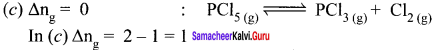 A Csv File Is Also Known As A Flat File Samacheer Kalvi 12th Computer Science Solutions Chapter 13