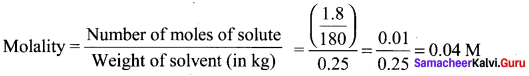 Samacheer Kalvi 11th Chemistry Solutions Chapter 9 Solutions-1