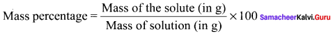 Samacheer Kalvi 11th Chemistry Solutions Chapter 9 Solutions-67