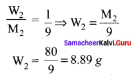 Samacheer Kalvi 11th Chemistry Solutions Chapter 9 Solutions-11