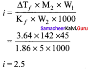 Samacheer Kalvi 11th Chemistry Solutions Chapter 9 Solutions-14