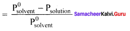 Samacheer Kalvi 11th Chemistry Solutions Chapter 9 Solutions-82