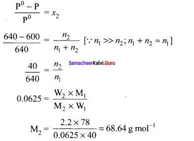 Samacheer Kalvi 11th Chemistry Solutions Chapter 9 Solutions-25