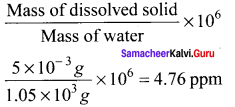 Samacheer Kalvi 11th Chemistry Solutions Chapter 9 Solutions-28