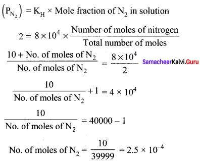 Samacheer Kalvi 11th Chemistry Solutions Chapter 9 Solutions-3