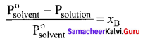 Samacheer Kalvi 11th Chemistry Solutions Chapter 9 Solutions-94