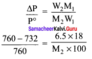 Samacheer Kalvi 11th Chemistry Solutions Chapter 9 Solutions-5