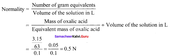 Samacheer Kalvi 11th Chemistry Solutions Chapter 9 Solutions-50