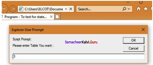 Samacheer Kalvi 11th Computer Applications Solutions Chapter 15 Control Structure in JavaScript img 1&2