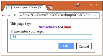 Samacheer Kalvi 11th Computer Applications Solutions Chapter 15 Control Structure in JavaScript img 4