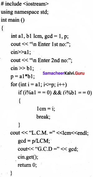 Samacheer Kalvi 11th Computer Science Solutions Chapter 10 Flow of Control 12