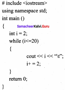 Samacheer Kalvi 11th Computer Science Solutions Chapter 10 Flow of Control 4
