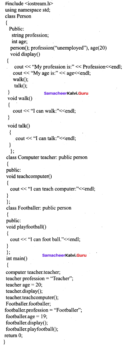 Samacheer Kalvi 11th Computer Science Solutions Chapter 16 Inheritance 13
