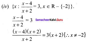 11th Maths Exercise 1.1 Answers Samacheer Kalvi Chapter 1 Sets