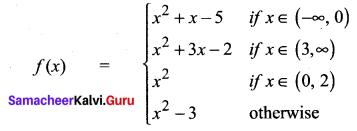 Exercise 1.3 Class 11 Maths State Board Samacheer Kalvi Chapter 1 Sets