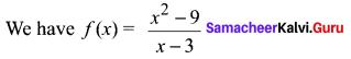 Samacheer Kalvi 11th Maths Solutions Chapter 1 Sets Ex 1.3 55