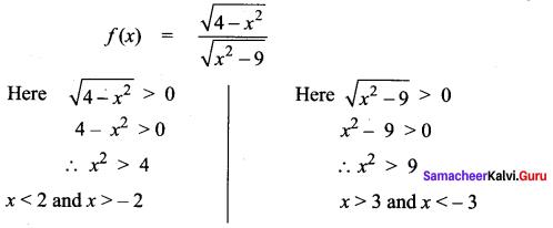 Samacheer Kalvi 11 Maths Solutions Chapter 1 Sets Ex 1.3