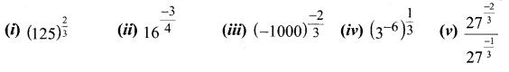 Samacheer Kalvi 11th Maths Solutions Chapter 2 Basic Algebra Ex 2.11 1