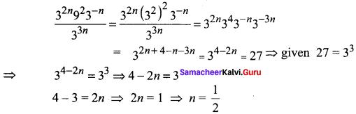 Samacheer Kalvi 11th Maths Solutions Chapter 2 Basic Algebra Ex 2.11 10