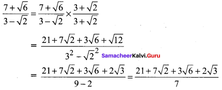 Samacheer Kalvi 11th Maths Solutions Chapter 2 Basic Algebra Ex 2.11 13