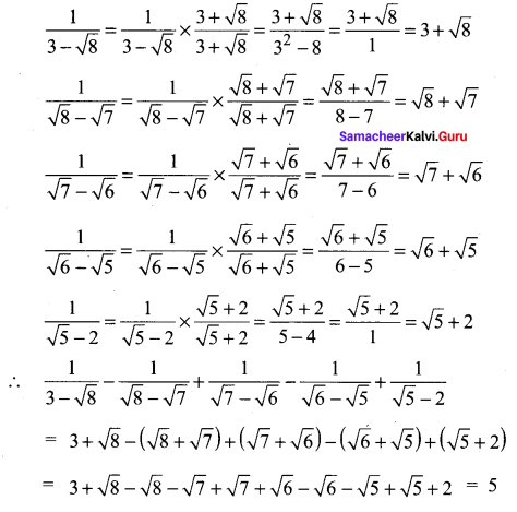 Samacheer Kalvi 11th Maths Solutions Chapter 2 Basic Algebra Ex 2.11 15