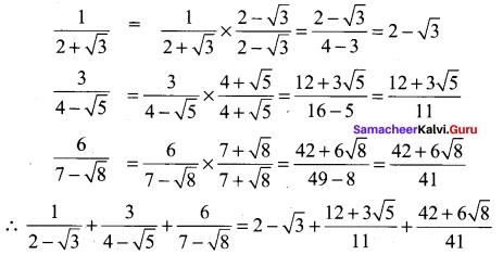 Samacheer Kalvi 11th Maths Solutions Chapter 2 Basic Algebra Ex 2.11 21