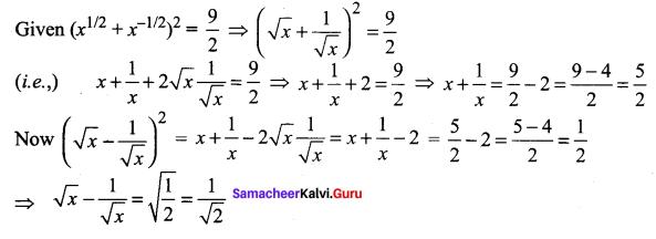 Samacheer Kalvi 11th Maths Solutions Chapter 2 Basic Algebra Ex 2.11 9