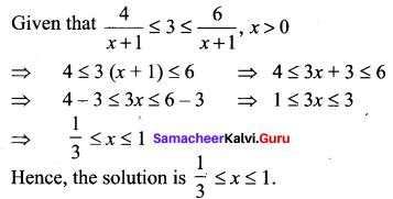 Samacheer Kalvi 11th Maths Solutions Chapter 2 Basic Algebra Ex 2.2 14
