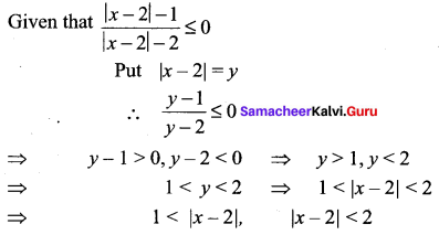 Samacheer Kalvi 11th Maths Solutions Chapter 2 Basic Algebra Ex 2.2 16