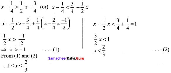 Samacheer Kalvi 11th Maths Solutions Chapter 2 Basic Algebra Ex 2.2 21