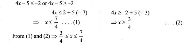 Samacheer Kalvi 11th Maths Solutions Chapter 2 Basic Algebra Ex 2.2 5