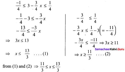 Samacheer Kalvi 11th Maths Solutions Chapter 2 Basic Algebra Ex 2.2 56