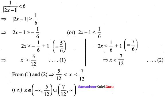 Samacheer Kalvi 11th Maths Solutions Chapter 2 Basic Algebra Ex 2.2 7