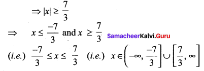Samacheer Kalvi 11th Maths Solutions Chapter 2 Basic Algebra Ex 2.2 8