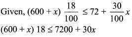 11th Maths Samacheer Kalvi Solutions Chapter 2 Basic Algebra Ex 2.3