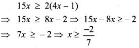 Maths Solution Class 11 Samacheer Kalvi Chapter 2 Basic Algebra Ex 2.3