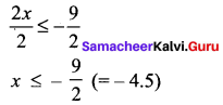 Samacheer Kalvi 11th Maths Solutions Chapter 2 Basic Algebra Ex 2.3
