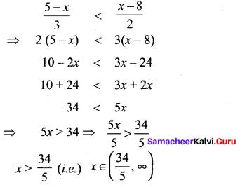 Samacheer Kalvi Guru 11th Maths Solutions Chapter 2 Basic Algebra Ex 2.3