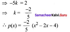 11th Maths Exercise 2.4 Samacheer Kalvi Solutions Chapter 2 Basic Algebra